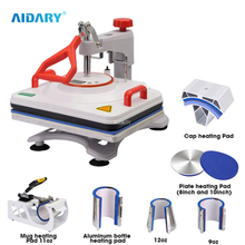 12in1 Combo Heat Press Machine with Mug Heater Cap Heater Tshirt Heater Plate Heating Element