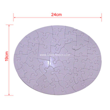 Irregular Oval Sublimation Puzzle P22