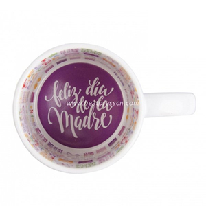 Inner Logo 11oz Sublimation Mug