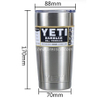 20OZ YETI Stainless Steel Cup
